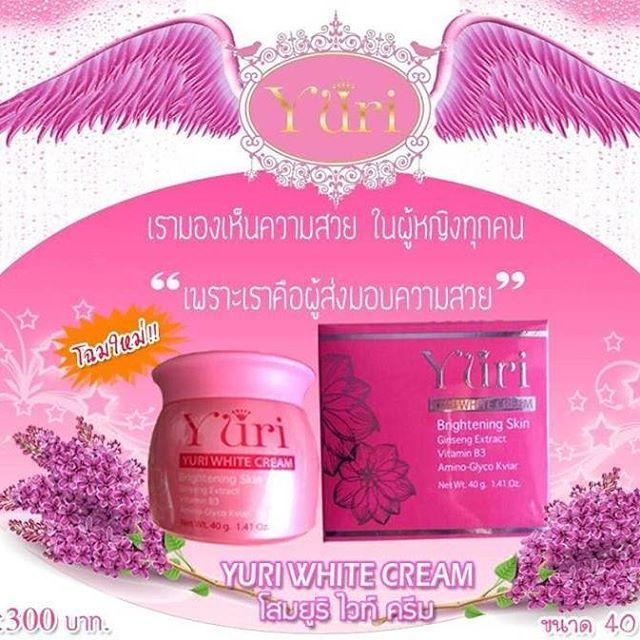 Yuri White Cream 40 g. ครีมโสมยูริ ใช้แล้วขาว เห็นผลใน 7 วัน