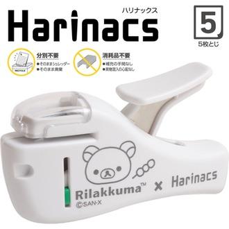 ที่เย็บกระดาษ Harinacs ลาย Rilakkuma สีขาว